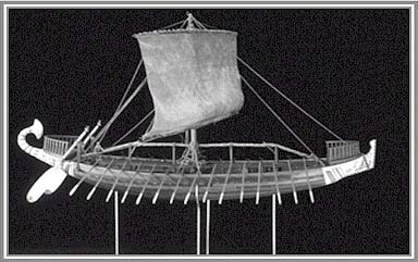 The Navy of King Solomon  and Isreal may have had a ship that looked similar to this one